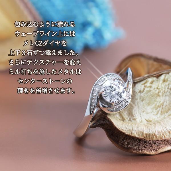 指輪 リング レディース 18金 18K ダイヤ シルバー / 一粒 豪華 / K18 刻印|olt-netshop|04