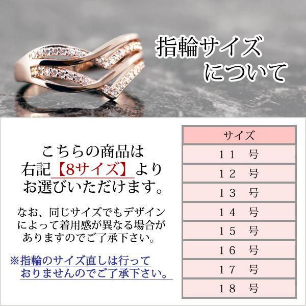 指輪 リング レディース 18金 18K ダイヤ ピンクゴールド / V字 / K18 刻印|olt-netshop|02