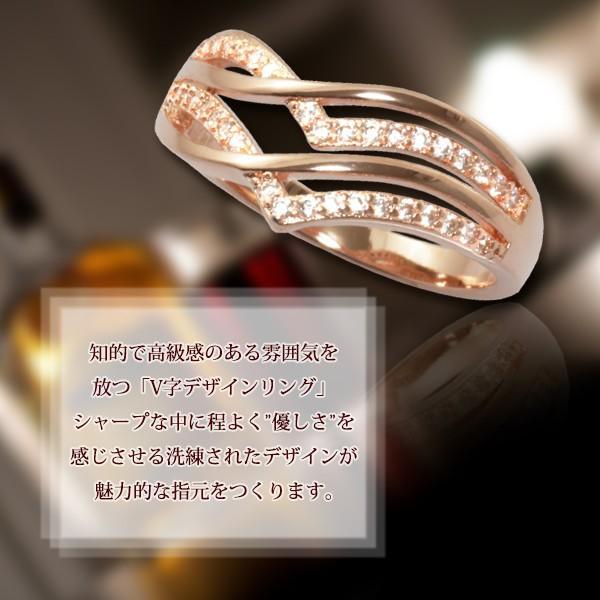 指輪 リング レディース 18金 18K ダイヤ ピンクゴールド / V字 / K18 刻印|olt-netshop|03