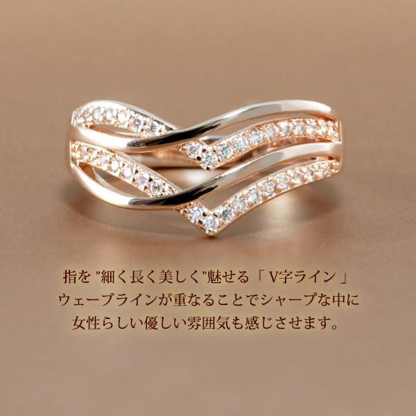 指輪 リング レディース 18金 18K ダイヤ ピンクゴールド / V字 / K18 刻印|olt-netshop|04