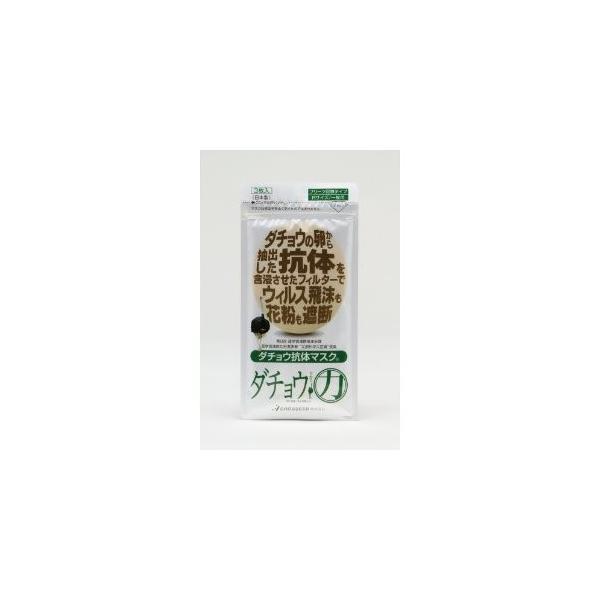 ダチョウ抗体マスク ダチョウ力(ぢから)プリーツ記憶タイプ レギュラーサイズ/一般用 CR-68 3枚入|om-drug