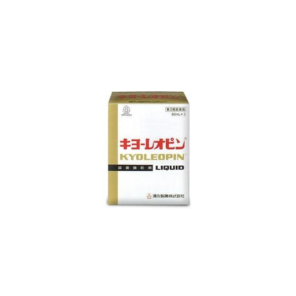 第3類医薬品  キヨーレオピンw 60ml×2本入(リニューアルで箱のフィルム包装が無くなります)|om-drug