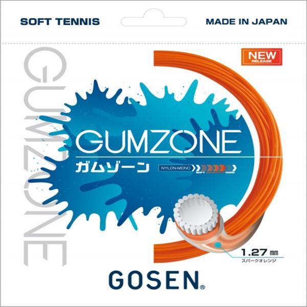 ゴーセン GOSEN ssgz11-so 軟式テニス ストリング ガムゾーン スパークオレンジ