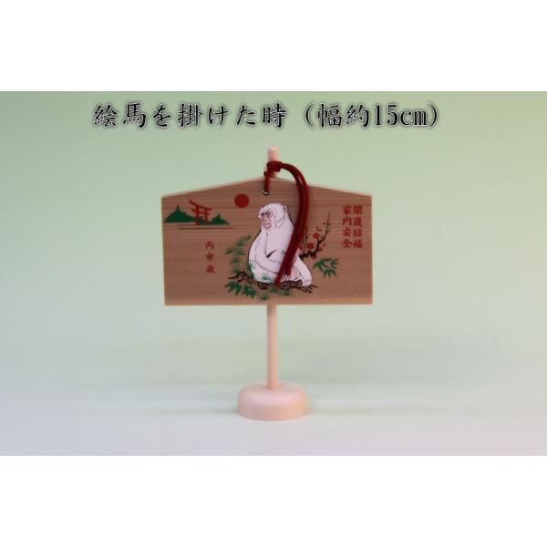 神具 絵馬掛け台 お守り掛け台 プラスティック製 高さ19cm台座直径5cm|omakase-factory|06