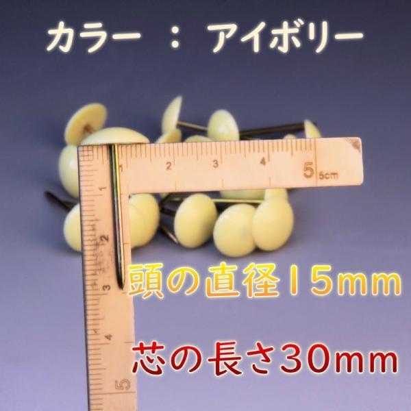 上敷鋲 カーペット鋲 20本入り ござ ピン 日本製 おまかせ工房|omakase-factory|02