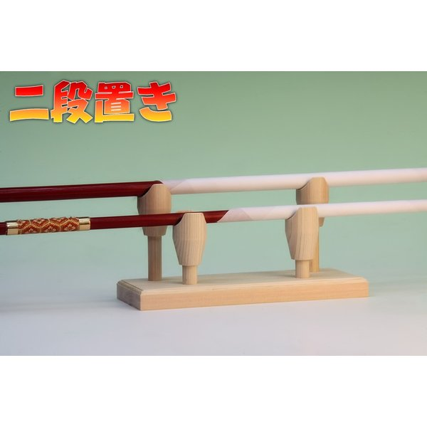 神具 神前破魔矢置き 二段式 桧 上品 幅18cm奥行き7cm高さ9cm|omakase-factory|03