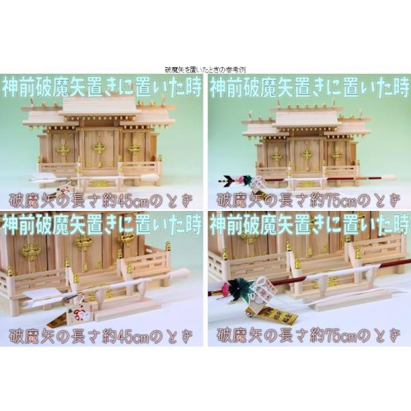 神具 神前破魔矢置き 桧 上品 幅18cm奥行き7cm高さ7cm|omakase-factory|04