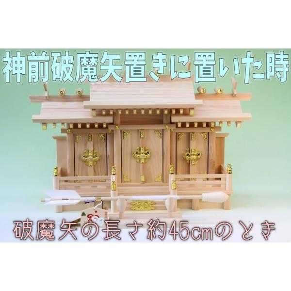 神具 神前破魔矢置き 桧 上品 幅18cm奥行き7cm高さ7cm|omakase-factory|05