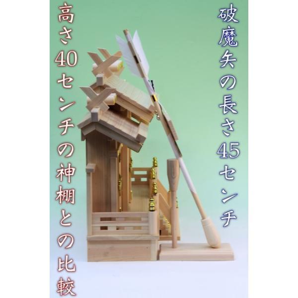 神具 神前破魔矢立て 桧製 幅7cm奥行き14cm高さ19cm おまかせ工房|omakase-factory|05