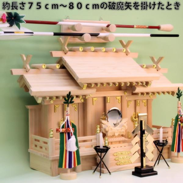 神具 神前破魔矢掛け 二段式 桧 上品 幅18cm奥行き10cm高さ7cm|omakase-factory|06