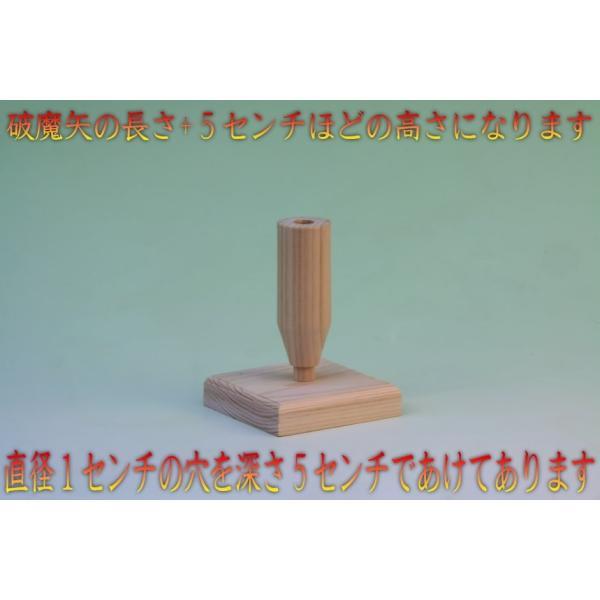 神具 神前破魔矢差し 桧 上品 幅7cm奥行き7cm高さ9.5cm|omakase-factory|03