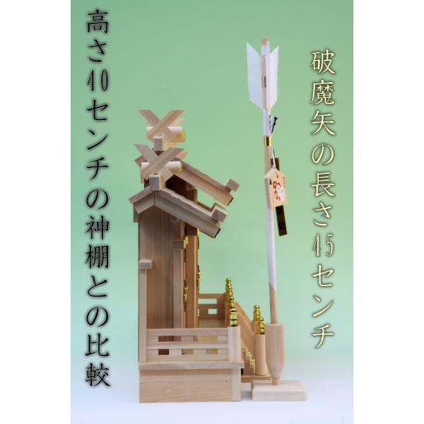神具 神前破魔矢差し 桧 上品 幅7cm奥行き7cm高さ9.5cm|omakase-factory|04