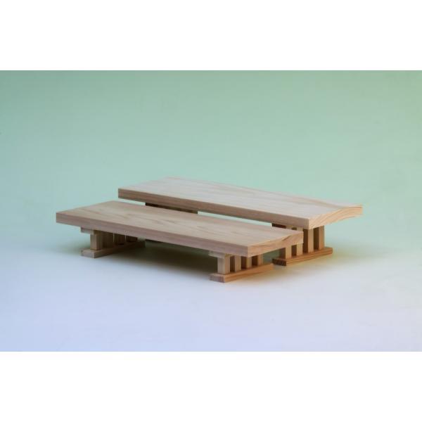 神具 神具セット 二段組豆八足台7寸 木彫り雲 上品|omakase-factory|02