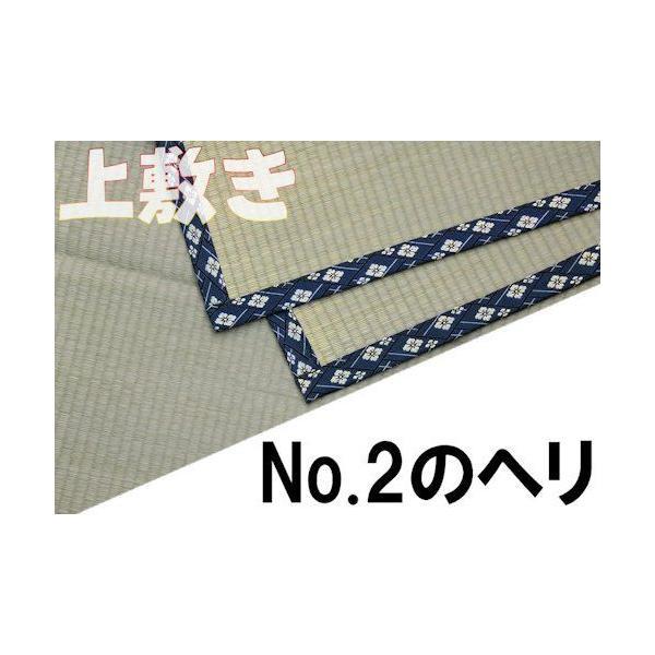 い草上敷きサイズ変更 上敷補修テープ 修理縁 ヘリテープ No.2のへり 1メートル単位で選択可能 おまかせ工房|omakase-factory|02