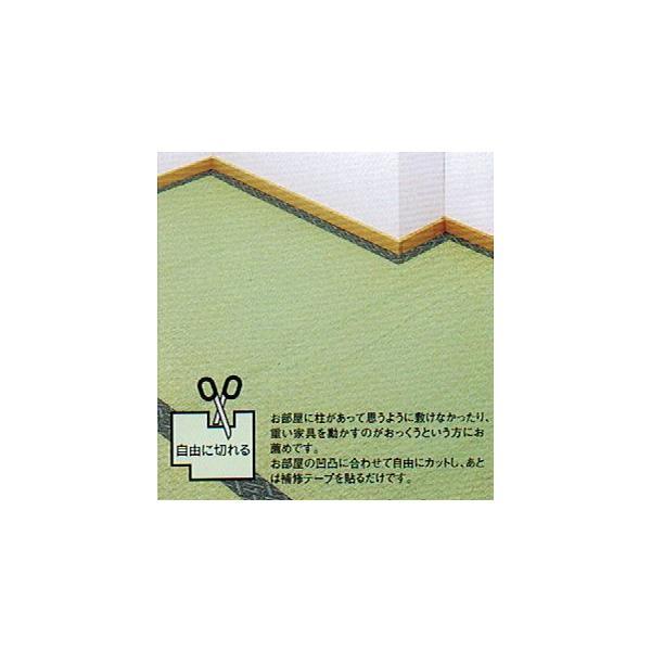 い草上敷きサイズ変更 上敷補修テープ 修理縁 ヘリテープ No.2のへり 1メートル単位で選択可能 おまかせ工房|omakase-factory|04