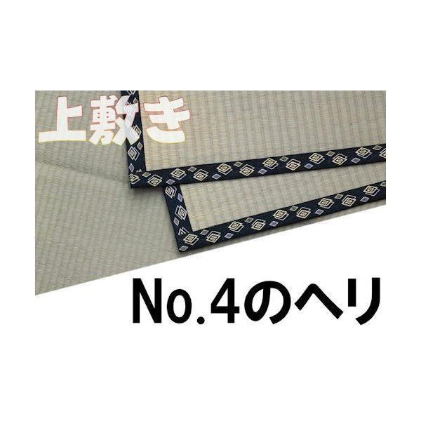い草上敷きサイズ変更 上敷補修テープ 修理縁 ヘリテープ No.4のへり 1メートル単位で選択可能 おまかせ工房 omakase-factory 02
