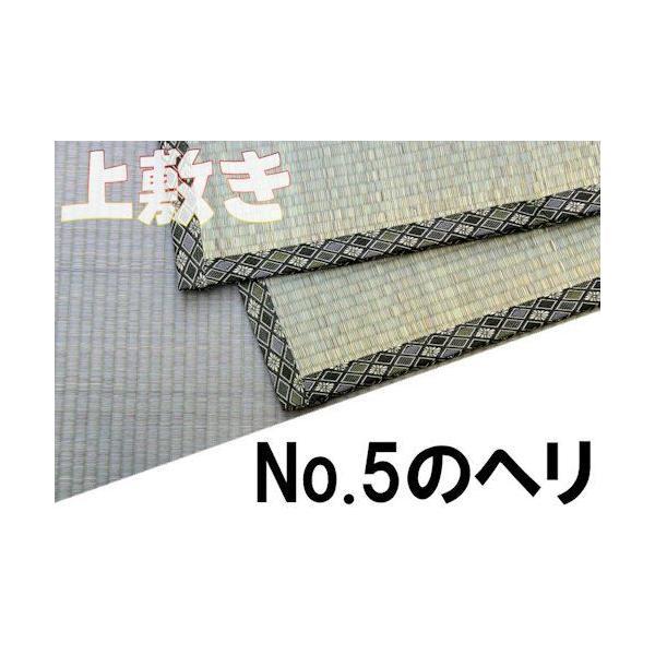 い草上敷きサイズ変更 上敷補修テープ 修理縁 カットテープ No.5のへり 1メートル単位|omakase-factory|02