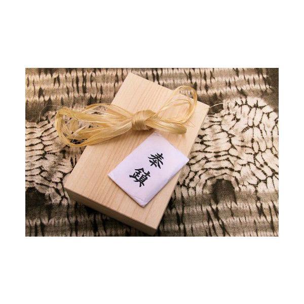 神具 地鎮祭 鎮物 しずめもの 上品 真鍮製 桐箱入り 七種一組 大麻付き 神式 仏式|omakase-factory|02