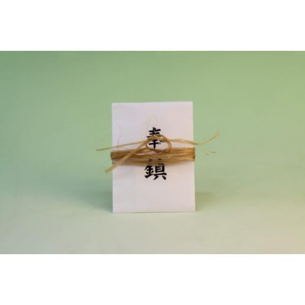神具 地鎮祭 鎮物 しずめもの 簡易版 真鍮製 七種一組 大麻付き 神式 仏式 おまかせ工房|omakase-factory|02