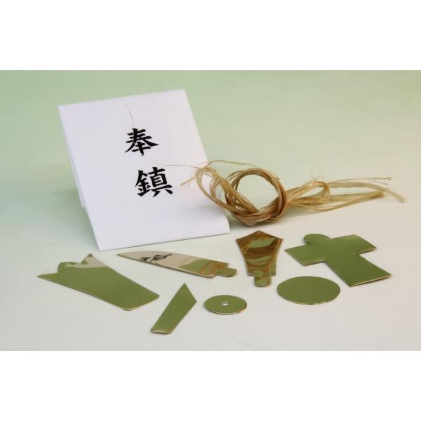 神具 地鎮祭 鎮物 しずめもの 簡易版 真鍮製 七種一組 大麻付き 神式 仏式 おまかせ工房|omakase-factory|03