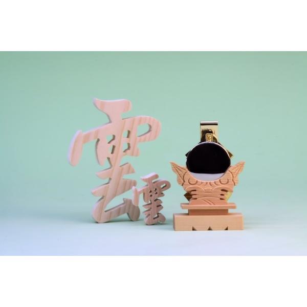 神具 神具セット 神鏡1.5寸 金幣芯小 木彫り雲 おまかせ工房|omakase-factory|02