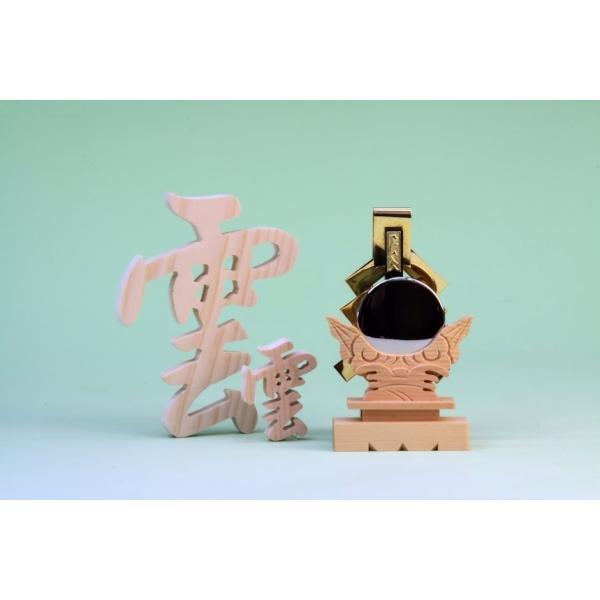 神具 神具セット 神鏡1.5寸 金幣芯中 木彫り雲 おまかせ工房|omakase-factory|02