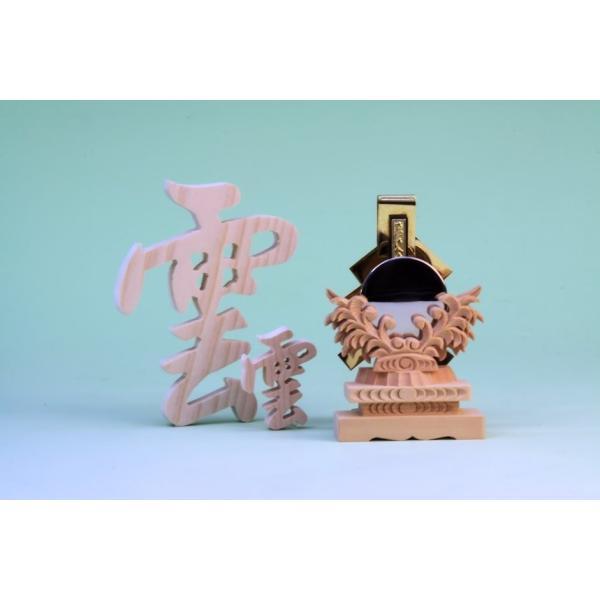 神具 神具セット 上彫神鏡1.5寸 金幣芯中 木彫り雲 おまかせ工房|omakase-factory|02