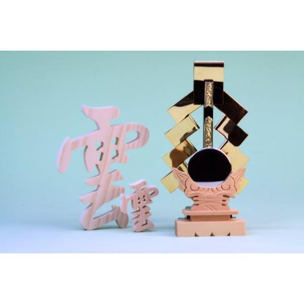 神具 神具セット 神鏡1.5寸 金幣芯大 木彫り雲 おまかせ工房|omakase-factory|02