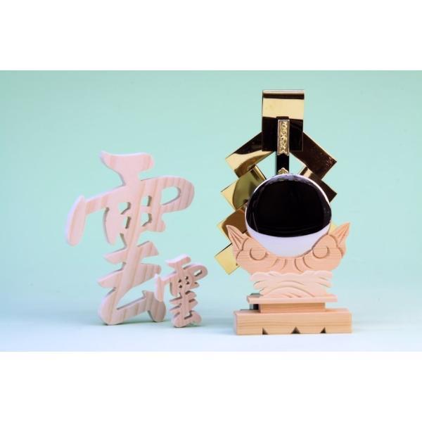 神具 神具セット 神鏡2寸 金幣芯大 木彫り雲 おまかせ工房|omakase-factory|02