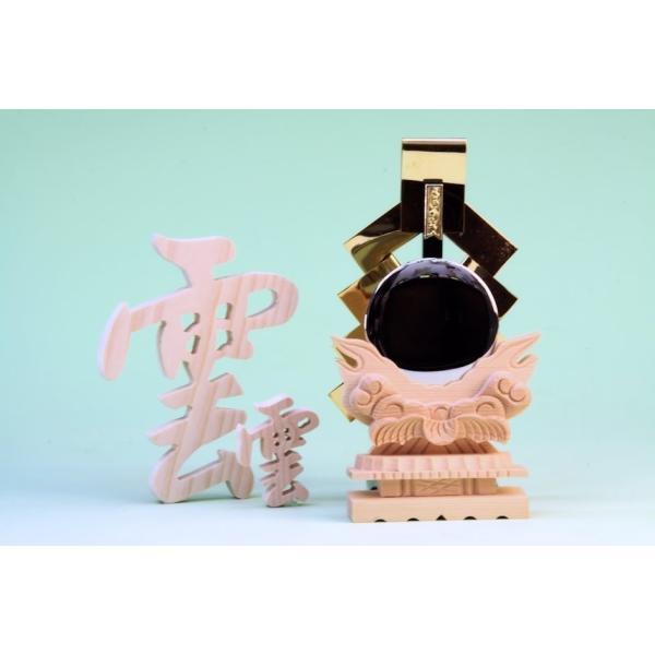 神具 神具セット 雲水彫神鏡2寸 金幣芯大 木彫り雲 おまかせ工房|omakase-factory|02
