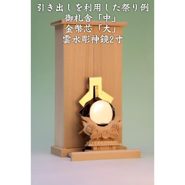 神具 神具セット 雲水彫神鏡2寸 金幣芯大 木彫り雲 おまかせ工房|omakase-factory|03