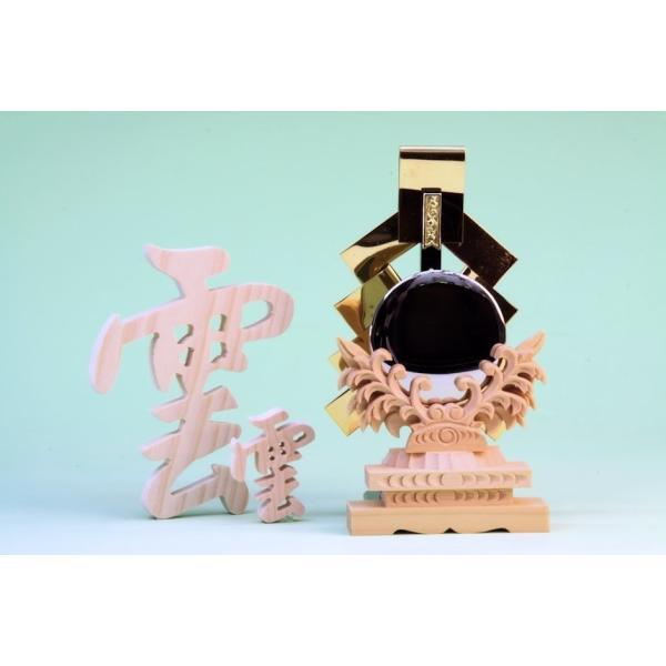 神具 神具セット 上彫神鏡2寸 金幣芯大 木彫り雲 上品|omakase-factory|02
