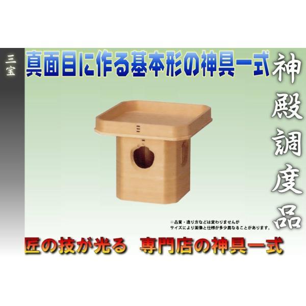 神具 三宝 6寸 木曽桧 上品 omakase-factory 03