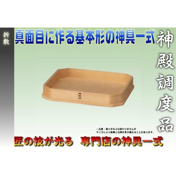 神具 折敷 7寸 木曽桧 おまかせ工房|omakase-factory|03