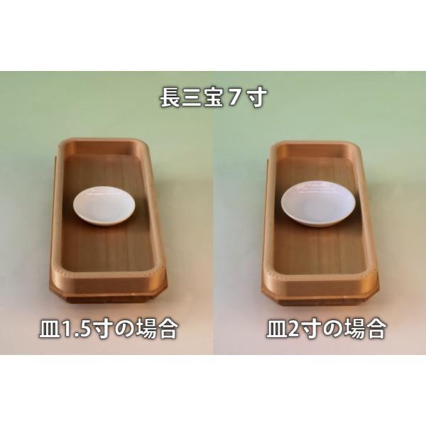 神具 長三宝 7寸 おまかせ工房 omakase-factory 06