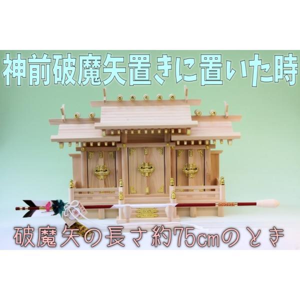 神前破魔矢置き 桧 幅18cm奥行き7cm高さ7cm メール便 おまかせ工房|omakase-factory|05
