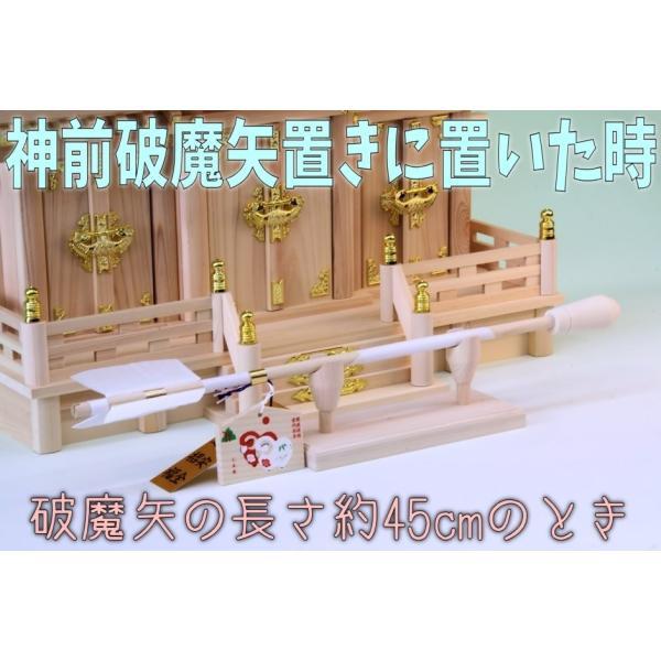 神前破魔矢置き 桧 幅18cm奥行き7cm高さ7cm メール便 おまかせ工房|omakase-factory|06