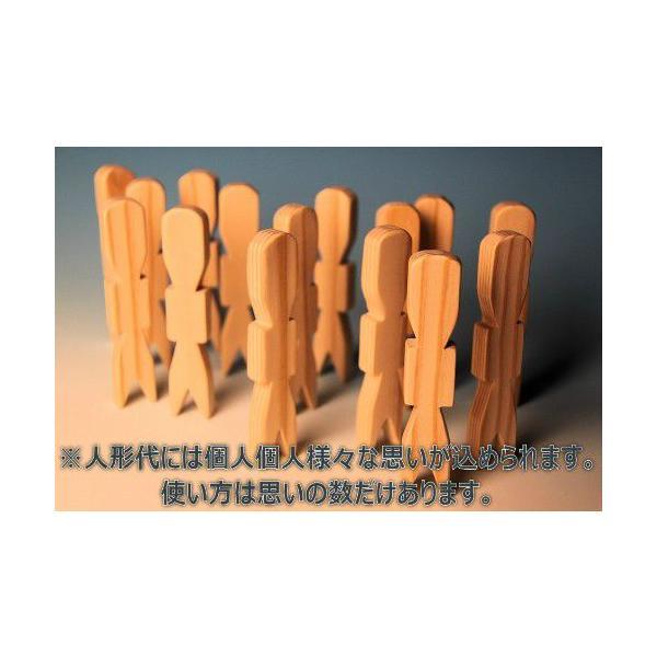 木製人形代 杉 一枚彫り 約高さ10cm厚さ1cm 祭祀具 小さな人形代 メール便 おまかせ工房|omakase-factory|02