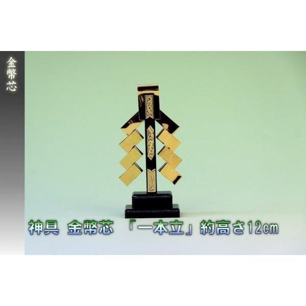 レターパック便 金幣芯 一本立 中型 上品 約高さ12cm メール便 おまかせ工房|omakase-factory|02