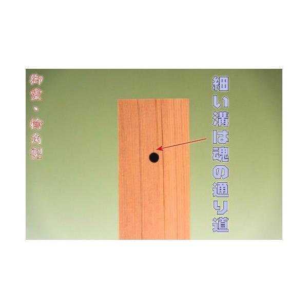 神道 御霊 檜角型 高さ5寸 尾州桧 上品|omakase-factory|03