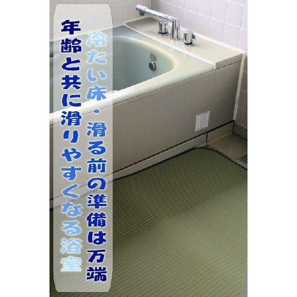 バスマット 大判サイズ 床マット 80cmx120cm 実用的で滑りにくい素材 日本製 病院 介護 業務用|omakase-factory