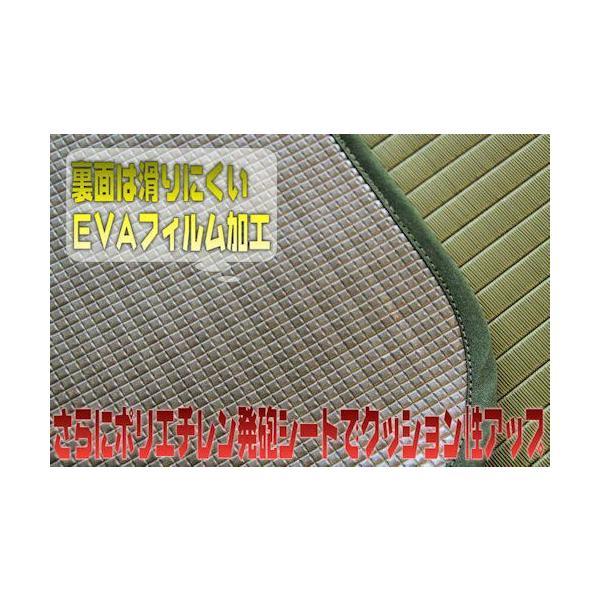 バスマット 大判サイズ 床マット 80cmx120cm 実用的で滑りにくい素材 日本製 病院 介護 業務用|omakase-factory|02