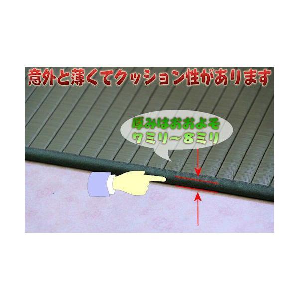 バスマット 大判サイズ 床マット 80cmx120cm 実用的で滑りにくい素材 日本製 病院 介護 業務用|omakase-factory|03