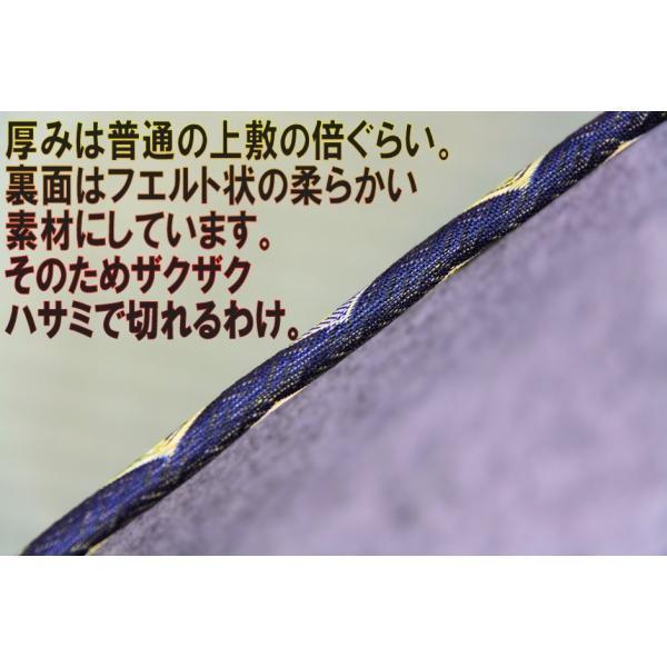 江戸間8帖 江戸間8畳 双目織り 上敷 ござ い草カーペット 自由に切れる上敷き 10段階で7ランクの品質 おまかせ工房|omakase-factory|04