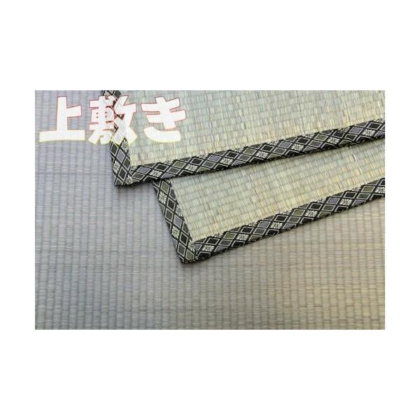江戸間6帖 上敷 ござ い草カーペット 限定品 10段階で7ランクの品質 江戸間6畳 双目織り|omakase-factory|02