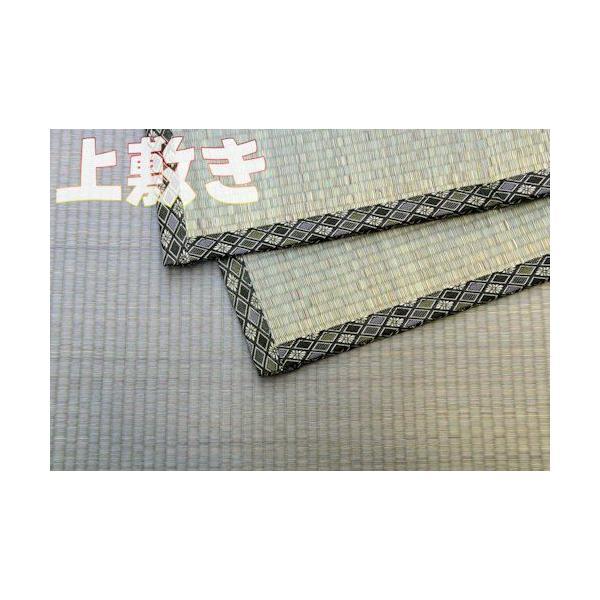 特売品 本間3帖 本間3畳 上敷 ござ い草カーペット 双目織り 10段階で7ランクの品質 おまかせ工房|omakase-factory|02