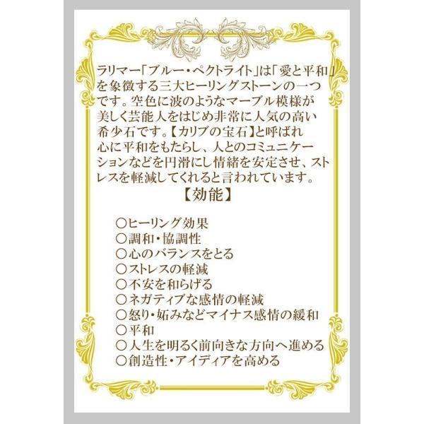 OMAMORI-DO チョコレートラリマー レッドラリマー ペンダントトップ ドロップ ラリマー 一点もの