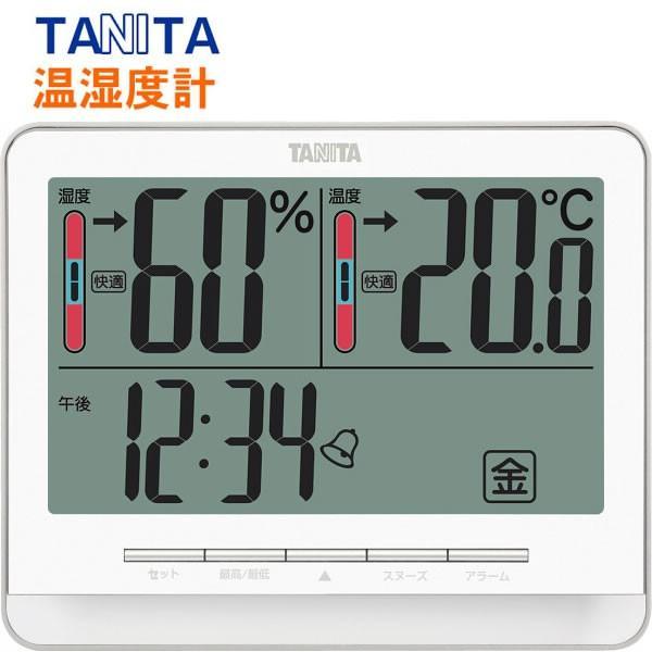 温湿度計 デジタル タニタ 温湿計 温度計 湿度計 時計 インフルエンザ 熱中症 予防 デジタル温湿度計 ホワイト 文字大きい 見やすい 置き掛け兼用