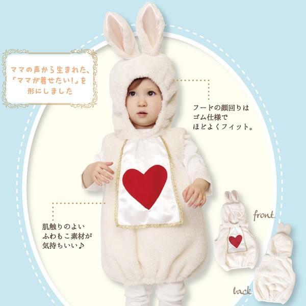 うさぎ コスプレ ハロウィン もこもこ 赤ちゃん 衣装 ベビー 着ぐるみ 80 サイズ ベビー服 コスチューム ラビット 仮装 マシュマロラパン Baby