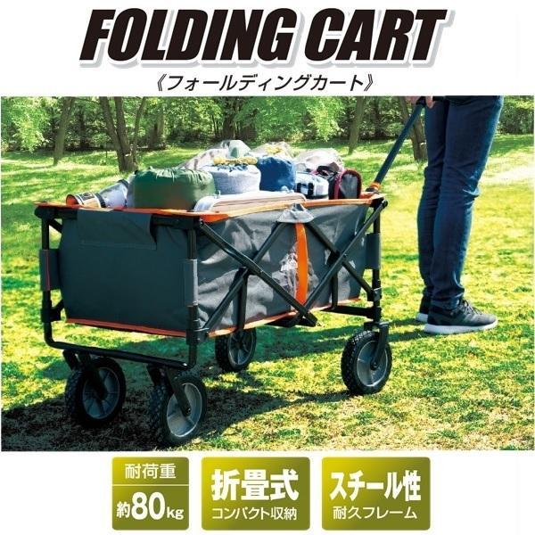 キャリーワゴン フォールディングカート キャリーカート 折りたたみキャリーカート アウトドア キャンプ バーベキュー リヤカー 折り畳み 運搬 台車